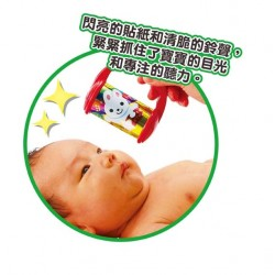 People Lullaby Rattle