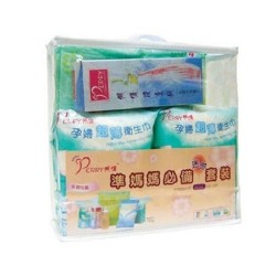 Perry Maternal Mini Kit Set