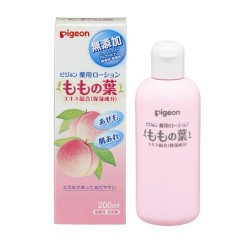Pigeon Water Leaf Lotion - 200 ml