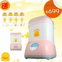 PiyoPiyo Negative Ion Steam Sterillizer & Dryer
