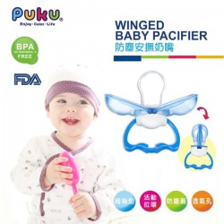 Puku Baby Winged Pacifier 0 m +