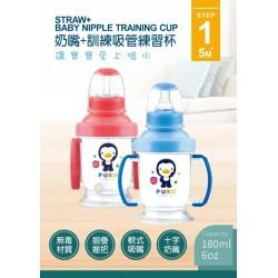 Puku Nipple + Straw Training Cup 180 ml