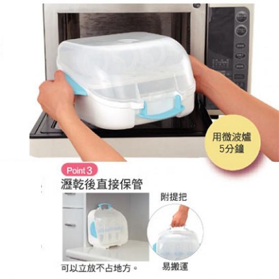 Richell Microwave Steam Sterilizer