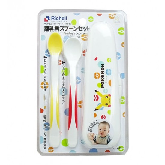 Richell Pokemon Spoon with Case