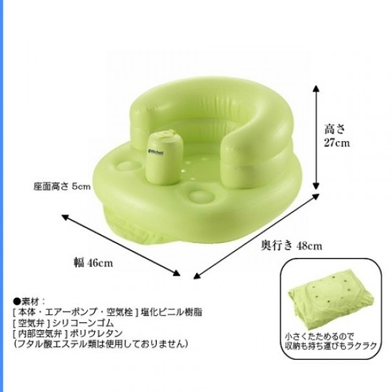 Richell Airy Baby Chair