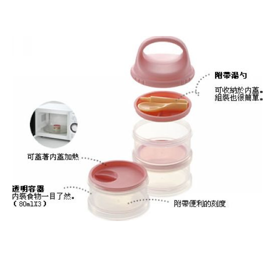 Richell Baby Food Container with Spoon
