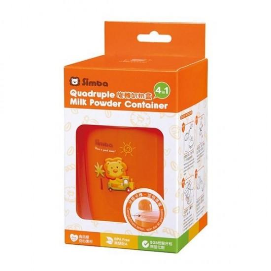 Simba quadruple milk powder container