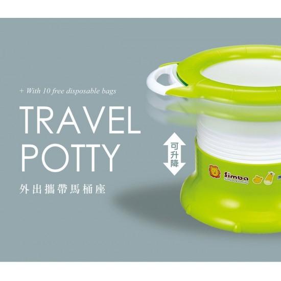 Simba Travel Potty - Green