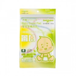 Softtouch baby cotton sweat towel - 3 pcs