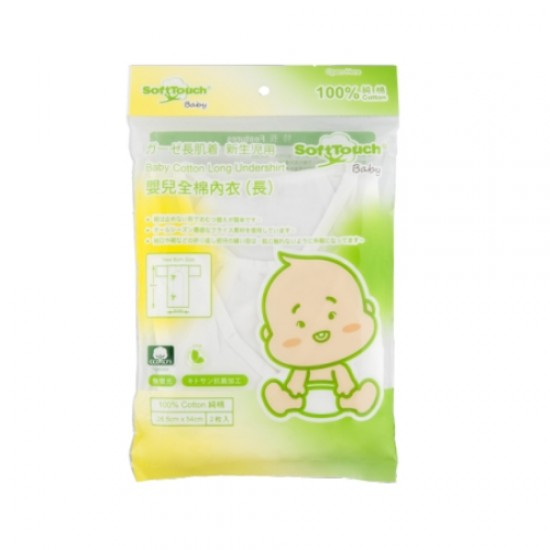Softtouch Baby Undershirt (Long) - 2 pcs