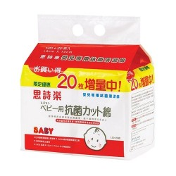 Suzuran Baby Cleaning Cotton