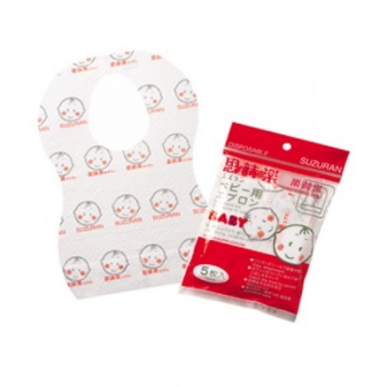 Suzuran Disposable Baby Meal Bib