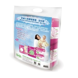Tenson Mother Delivery Care Mini Pack - Natural Birth
