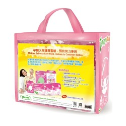 Tenson Pregnancy Delivery Care Package - Caesarean