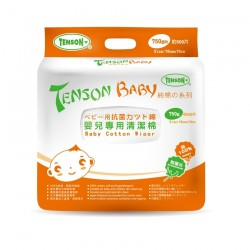Tenson Baby Cotton Wiper Cotton Wiper - 750 g,  about 500pcs (10x10cm)