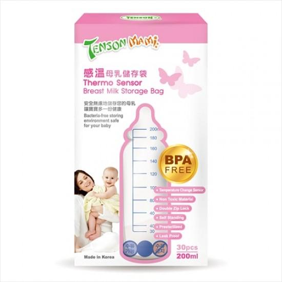 "Tenson ""Thermo Sensor"" Breast Milk Storage Bag"