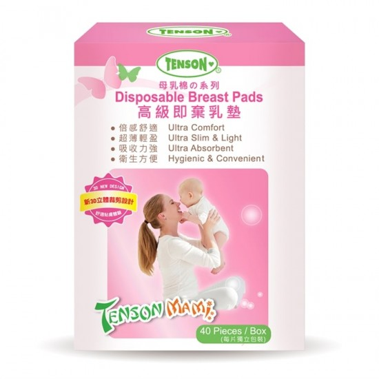 Tenson Disposable Breast Pads - 40 pcs