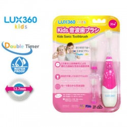 Lux360 kids Sonic Toothbrush - Pink