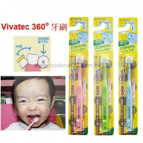 Vivatec 360 degree toothbrush Step 1 ( 4M - 24 M)